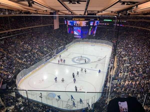 Madison Square Garden, sección: 321, fila: 2WC, asiento: 4