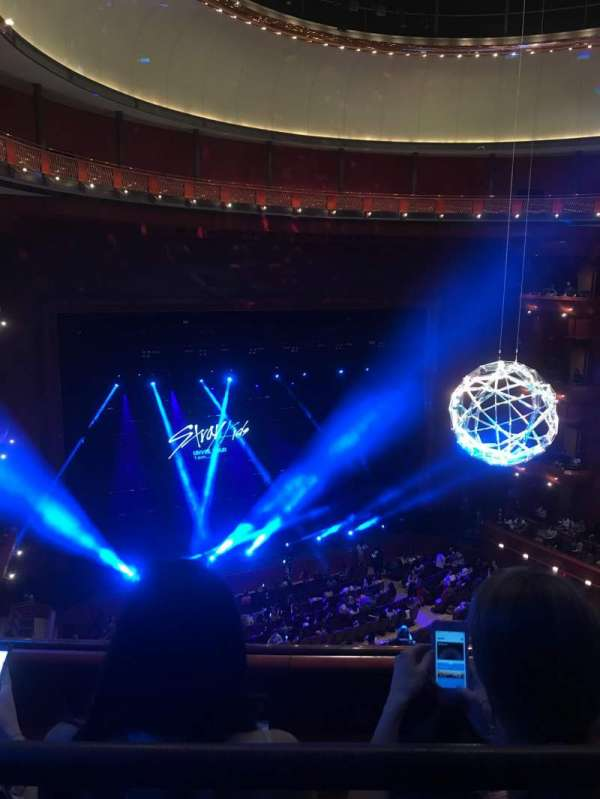 Prudential Hall at the New Jersey Performing Arts Center, sección: Tier 3, fila: B, asiento: 103