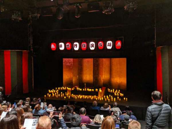 New World Stages - Stage 2, sección: ORCH, fila: G, asiento: 112