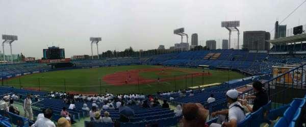 Jingu Stadium, sección: 11, fila: 31, asiento: 116