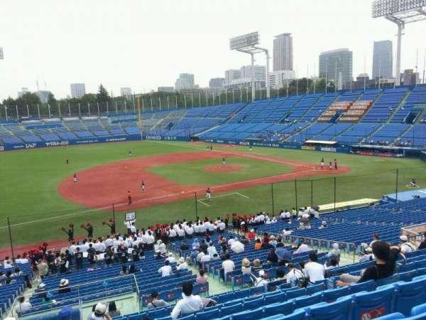 Jingu Stadium, sección: 11, fila: 39, asiento: 133