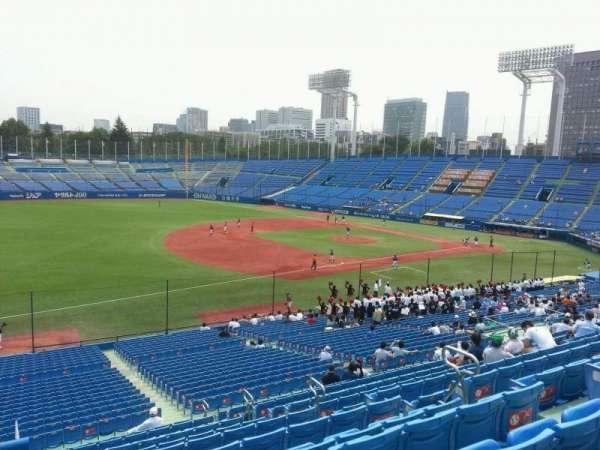 Jingu Stadium, sección: 12, fila: 41, asiento: 175