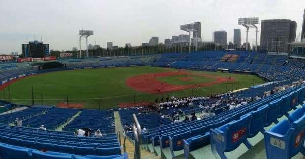 Jingu Stadium, sección: 12, fila: 45, asiento: 154