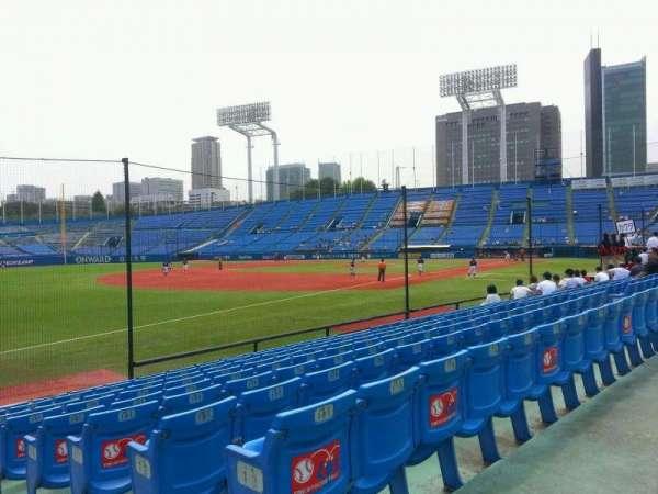 Jingu Stadium, sección: 12, fila: 14, asiento: 182