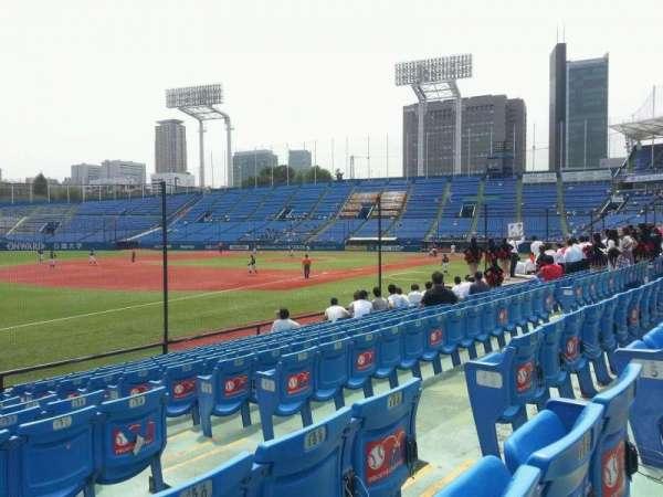 Jingu Stadium, sección: 12, fila: 16, asiento: 167