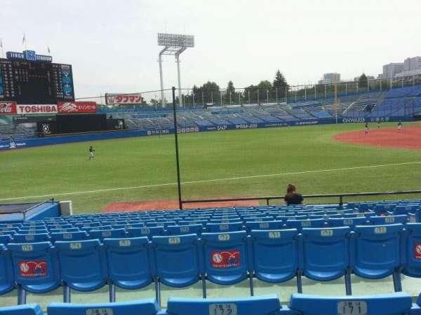 Jingu Stadium, sección: 12, fila: 16, asiento: 172