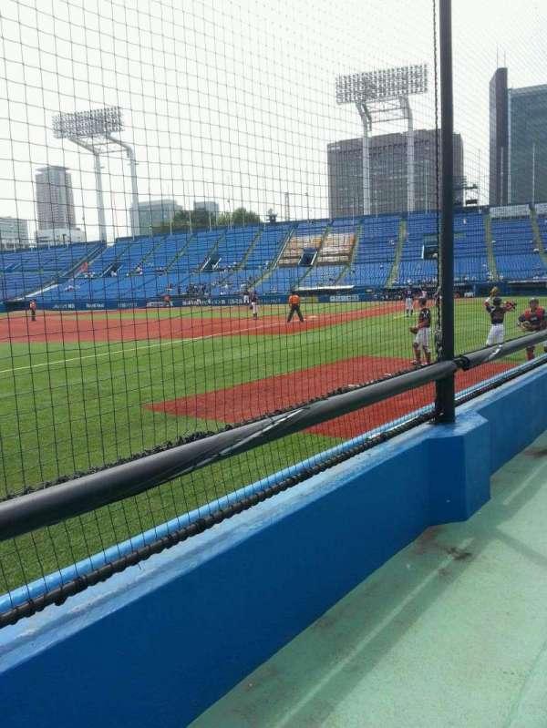 Jingu Stadium, sección: 12, fila: 3, asiento: 167