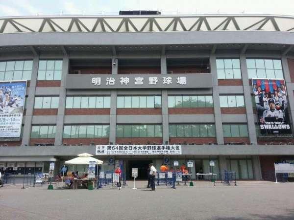 Jingu Stadium, sección: Outside