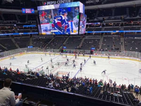Pepsi Center, sección: 228, fila: 4, asiento: 7