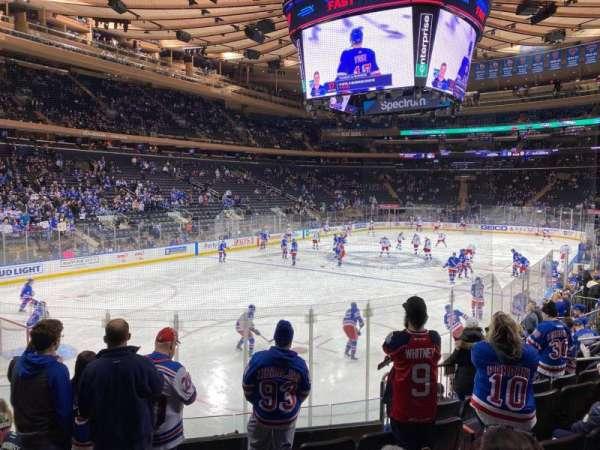 Madison Square Garden, sección: 104, fila: 10, asiento: 4