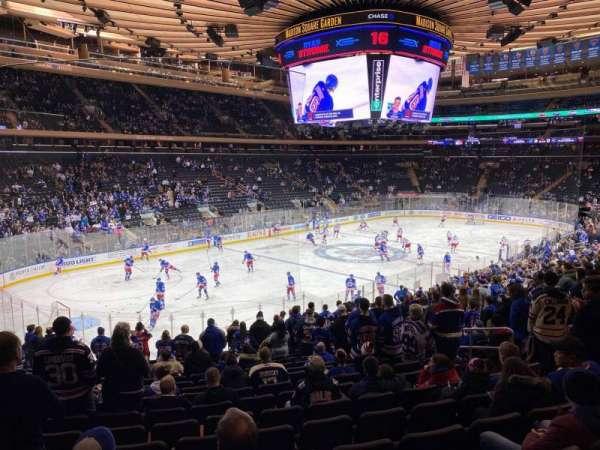 Madison Square Garden, sección: 104, fila: 21, asiento: 15