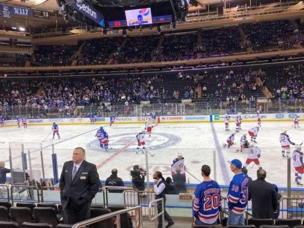 Madison Square Garden, sección: 108, fila: 7, asiento: 1
