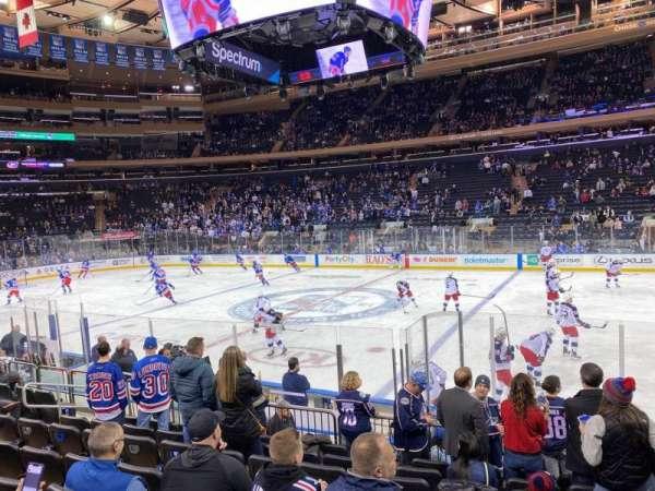 Madison Square Garden, sección: 108, fila: 8, asiento: 14