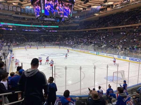 Madison Square Garden, sección: 111, fila: 10, asiento: 4