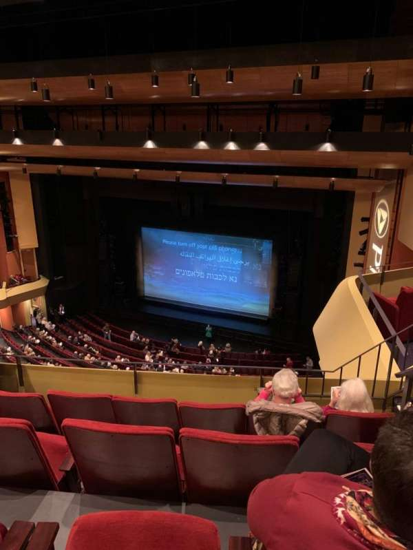 The Kentucky Center, sección: Balcony Right, fila: D, asiento: 56
