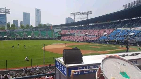 Jamsil Baseball Stadium, sección: 221, fila: 3, asiento: 26