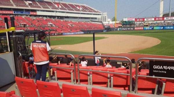 KT Wiz Park, sección: 108, fila: 4, asiento: 44