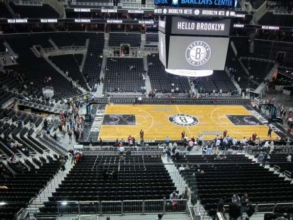 Barclays Center, sección: Suite B11, fila: Suite, asiento: Suite