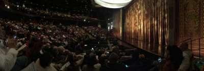 Vivian Beaumont Theater