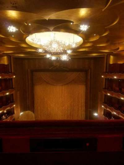 Metropolitan Opera House - Lincoln Center, sección: Family Circle, fila: A, asiento: 110