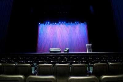Microsoft Theater, sección: Pit Center, fila: 5, asiento: 311
