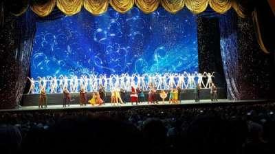 Radio City Music Hall, sección: Orchestra 5, fila: G, asiento: 502