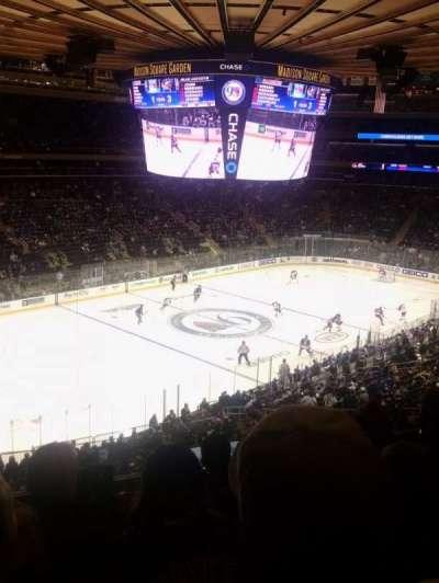 Madison Square Garden, sección: 208, fila: 5, asiento: 5