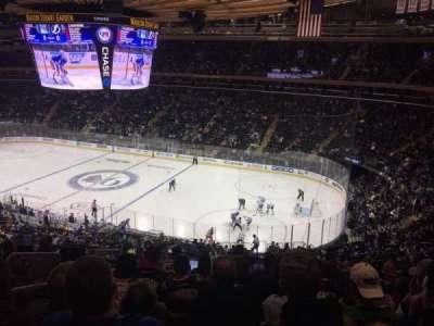 Madison Square Garden, sección: 214, fila: 8, asiento: 1