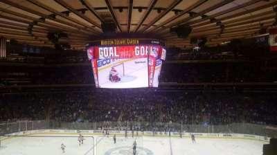 Madison Square Garden, sección: 225, fila: 2, asiento: 1