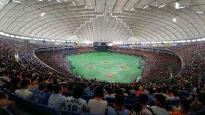 Tokyo Dome, sección: 41, fila: 8, asiento: 30