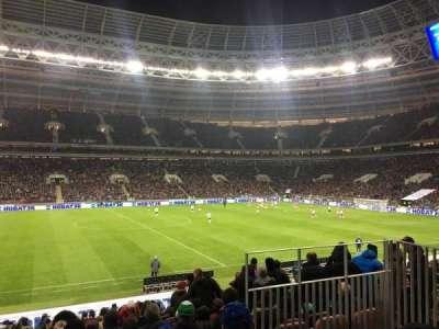 Luzhniki Stadium, sección: A107, fila: 17, asiento: 2