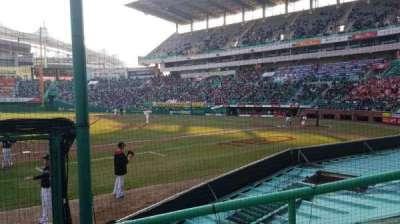 Incheon SK Happy Dream Park, sección: 27, fila: 2, asiento: 8