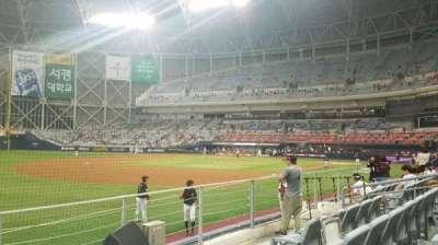 Gocheok Sky Dome, sección: 110, fila: E, asiento: 12