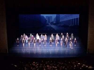 Auditorium Theatre, sección: FBLC-C, fila: G, asiento: 404