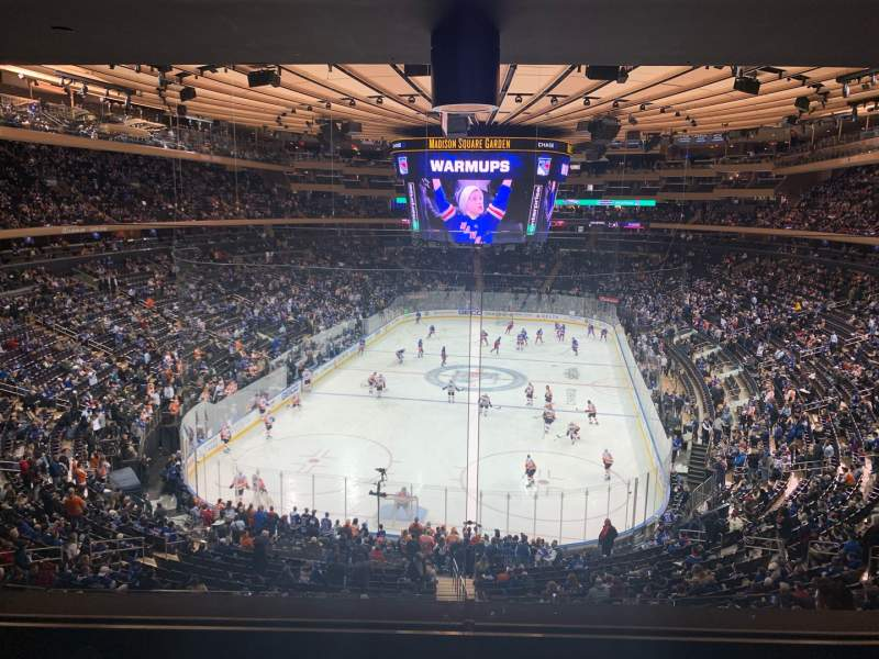 Vistas desde el asiento para Madison Square Garden Sección 218 Fila 4WC Asiento 5